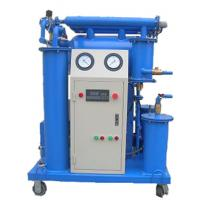 Quality High vacuum waste insulating oil reclamation machine,upgrade  quality of oil by dealing with water,gas and impurities wholesale