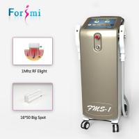 Quality 2017 Hottest Beauty IPL SHR Laser Equipment  permanent hair removal products for sales wholesale