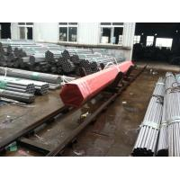Quality Nickel Alloy 600 / Inconel 625 Stainless Steel Seamless Tube / Inconel 600 Tubing wholesale