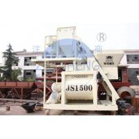 China Semi Trailer Js1500 Twin Shaft Concrete Mixer 30s - 45s Working Cycle Period on sale