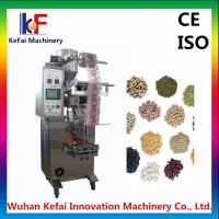 Quality hot sale vertical type high speed granule automatic vegetable seed packing machine wholesale