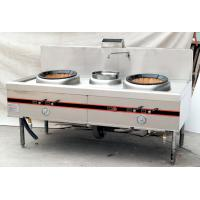 China Commercial Gas Two Burner Cooking Range 1900mm For Hotel , Stainless Steel on sale