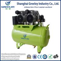 China 2 Hp Quiet Oil Free Medical Air Compressor on sale