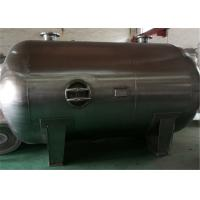 Quality Industrial Horizontal Air Receiver Tanks , Refillable Compressed Air Storage Tank wholesale