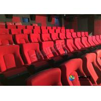 Quality Special Design Sound Vibration Cinema EntertainmentHigh Safety Performance Cinema wholesale