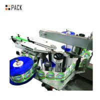 China High Speed Bottle Sticker Labeling Machine Commercial Pet Bottle Labeling Machine on sale