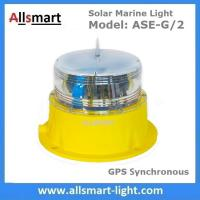 Buy cheap 5NM Solar Marine Lights GPS Solar Marine Lantern Solar Marine Beacons Solar Navigation Lights for Ship Vessel Boat from wholesalers