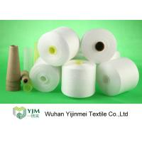 Quality 40s/3 100 Percent Bright Polyester Yarn , Spun Polyester YarnHairless wholesale