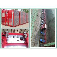 Quality 34m/Min Speed Man Material Hoist  / Goods Passenger Lifts 2000kg Capacity wholesale