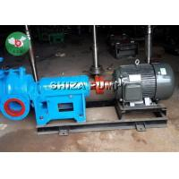 Quality Mining Industry Filter Press Feed Pump , Concrete Mixer Hydraulic Small Centrifugal Pump wholesale