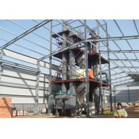 Quality 5-8t/h Complete Livestock Feed Production Line for Chicken Pig Cattle wholesale