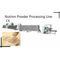 China nutrion powder processing line/rice powder production line/nution powder on sale