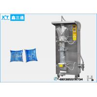 China Automatic Pure Water Sachet  Packer Machine for Drinking Water Sachet Produce Line on sale