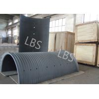 Quality High Performance Wire Rope Winch Drum Left / Right Rotation Direction wholesale