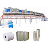 Buy cheap YUYU 800mm Self 250m/Min BOPP Tape Coating Machine from wholesalers