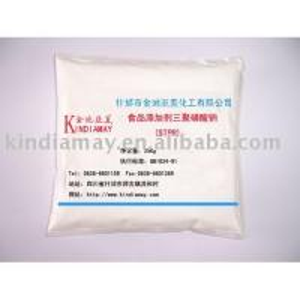 China Sodium Tripolyphosphate ( STPP ) Food Grade on sale