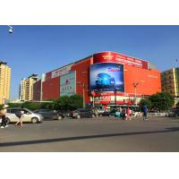 Quality SMD3535 Clear LED Video Walls , outdoor advertising led display screen p10 wholesale