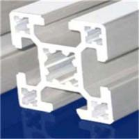 Quality Aluminum Profiles System China Suppliers wholesale