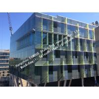 Quality Double Glass Solar Modules Component Photovoltaic Façade Curtain Wall Solar Cell Electric PV Systems wholesale