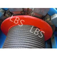 Quality Customized 8 Ton Load Offshore Winch 50 Meter With Lebus Grooving For Digging Well wholesale