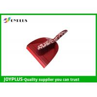 Quality Customized Household Cleaning Products Small Broom And Dustpan Set HB1245 wholesale