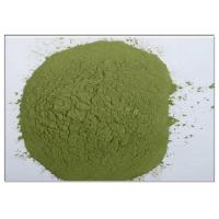 Quality Bayberry Bark Extract Natural Anti Inflammatory Supplements Green Powder CAS 529 44 2 wholesale