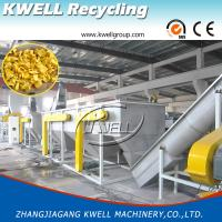 Buy cheap HDPE/PP Washing Recycling Machine, Bottle, Barrel, Container Washing Line from wholesalers