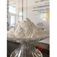 Buy cheap Phase II Halogen Free Flame Retardant For Intumescent Coating from wholesalers