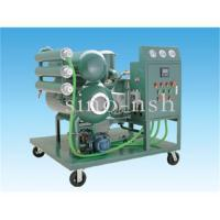 China Sino-nsh VFD transformer Oil Recycling plant on sale