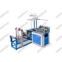 China 3.5KW Double Layer LDPE Plastic Shoes Cover Making Machine on sale