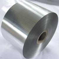 Quality 1100 3003 5052 H14 Aluminium Coil Sheet Abrasion Resistance For Making Curtain Wall wholesale