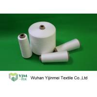 Quality High Strength 50/2 Spun Polyester Yarn , Sewing / Weaving 100 Polyester Thread wholesale