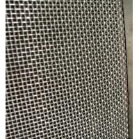 Quality Hastelloy wire mesh/cloth/ screen wholesale