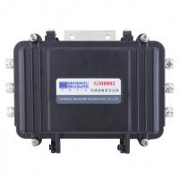 Buy cheap 4 AD Channels Field Digital Indicator Controller 32 Bit ARM Zero Tracking product