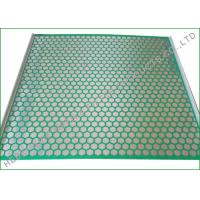 Quality ALS-II Replacement Vibrating Rock Screen MI Swaco Shaker Extra Fine Mesh wholesale