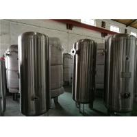 Quality Refillable Stainless Steel Compressed Air Receiver Tank For Non Toxic Gases 5000L Capacity wholesale