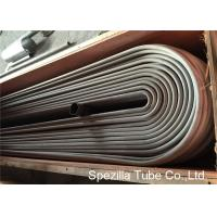 Quality ASTM A688 TP304 Bright Annealed Stainless Steel Tube Welded U Shaped Pipe wholesale