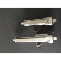 China 12V/24V DC Rotary Electric Linear Rod Actuator 5CM Stroke 1000N Push Pull on sale