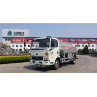 Buy cheap Small HOWO120hp  Fuel Tanker Truck With 8m³Cube Loading SINOTRUK product
