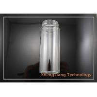 Quality 150ml high quality clear borosilicate glass bottle with aluminum screw cap , D47mm×H120mm wholesale