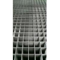 Cheap AISI/SUS304, 316 Welded Wire Mesh Panels with Hole (China Manufacture) for sale