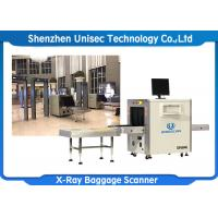 Quality High Security X Ray Baggage Scanner Prison Use With 40 AWG Wire Resolution wholesale