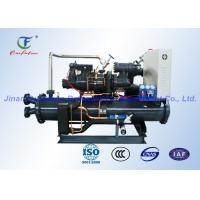 China R507 / R407C Screw Walk In Cooler Condensing Unit , High Efficiency  Fusheng on sale