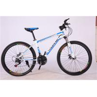 Quality Hot sale OEM 21 speed double wall rim white hi ten steel mountain bike with suspension wholesale