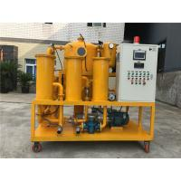 Quality Top Quality Transformer Oil Purification System/Transformer Oil Treatment wholesale