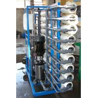 Quality Large Industrial Marine Water Maker RO-500 For Beverage Production 3000 M3/D wholesale