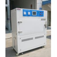 China UV Weather resistant aging test chamber / UV Lamp Anti-yellow Aging Test Chamber on sale
