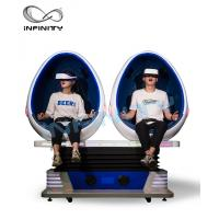 Quality INFINITY Amusement Park 9D VR Cinema / VR Simulator Chair Playstation Machine For Adults wholesale