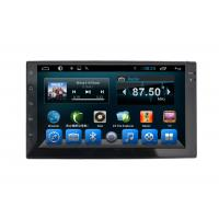Quality 7inch Full Touch Multimedia Android Car Navigation for Universal with Radio TPMS DVR WIFI 3G wholesale