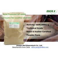 Quality Technical Grade Proteolytic Enzymes  Acid Protease AP - 6000 600000U / g wholesale
